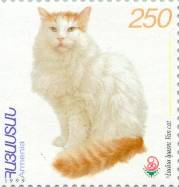 turkish van stamp